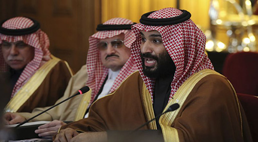 Reports of Saudi Crown Prince's Domestic Violence Emerge
