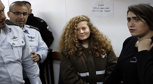 'Israeli' Court Rejects Bid to Make Ahed Tamimi's Trial Public