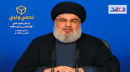 Sayyed Nasrallah's Full Speech Announcing Hezbollah's Electoral Program