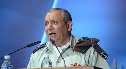 IOF Chief: Palestinian Arena Is Highly Explosive