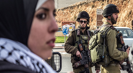 Zionist Entity:«Israel» on Alert: Army Gears Up, Snipers