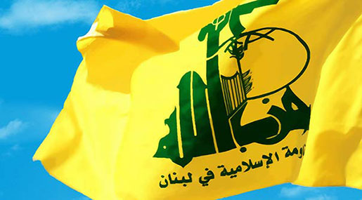 Hezbollah Hails Palestinians' Heroic March of Return