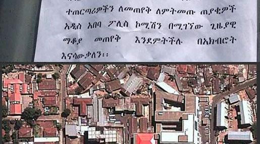 Ethiopia Closes Maekelawi Prison, Restores Internet Service
