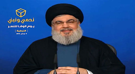 Sayyed Nasrallah's Full Speech at the 'Loyalty to Victory' Festival in Nabatieh, April 8, 2018