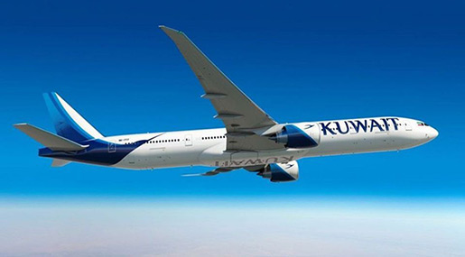 Kuwait Airways Suspends Flights to Lebanon over «Serious» Security Threats