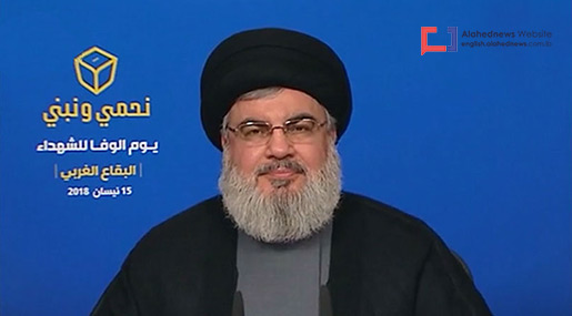 Sayyed Nasrallah's Full Speech at «Loyalty to the Martyrs» Festival in W Bekaa, April 15, 2018