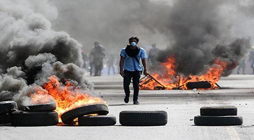 Nicaragua's Pension Reform Plan: 10 Killed in Violent Opposing Protests