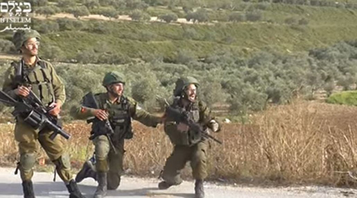 «Israeli» Soldiers Celebrate As They Shoot Palestinians in W Bank