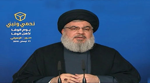 Sayyed Nasrallah's Full Speech during Hezbollah's Electoral Rally in Tyre - April 21, 2018