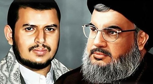 Sayyed Nasrallah Condoles Ansarullah Leader: I've Experienced Similar Situation, You're Determined to Overcome It