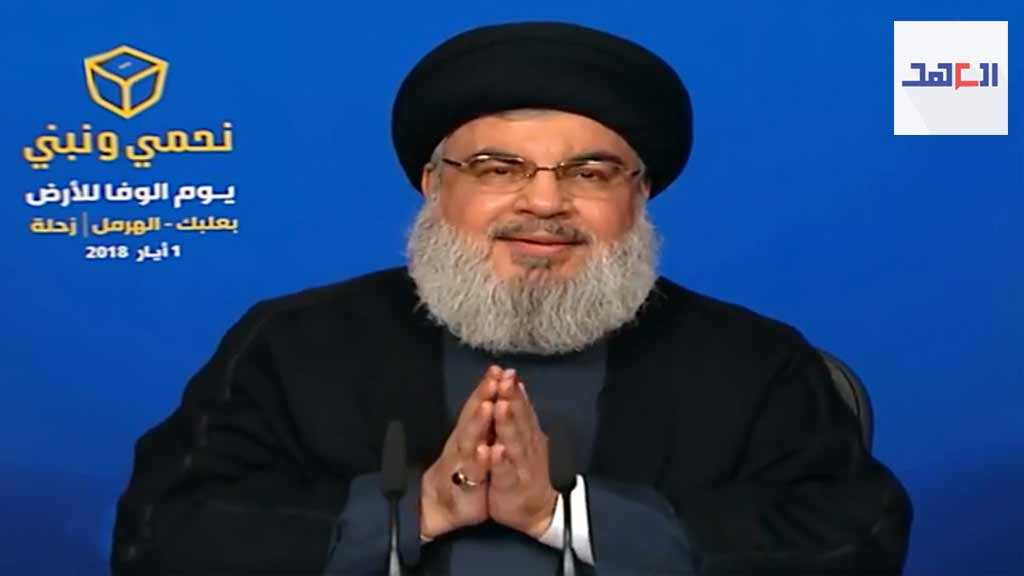Sayyed Nasrallah: Proxy War Ending in ME, Resistance Needs Political Protection Guarded by Electoral Vote