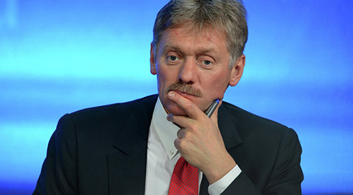 Kremlin: Harmful Consequences Inevitable, If Iran Nuclear Deal Changed