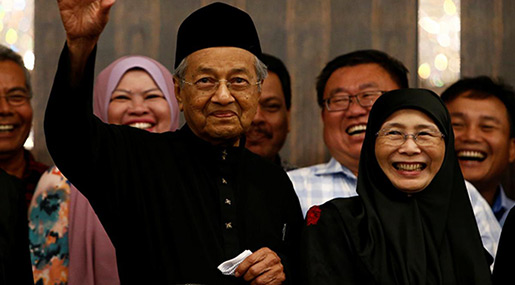 Malaysia's New PM Says Anwar Ibrahim Will Be Given Royal Pardon