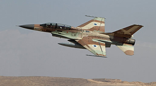 'Israeli' Warplanes Bomb Different positions North Gaza