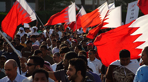 British Government Accused of Funding Human Rights Abuses in Bahrain
