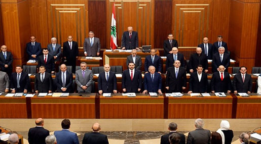 Lebanese Parliament Term Ends, New Gov't to Be Formed