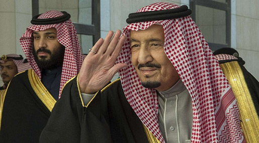 Call for Coup in Saudi: Dissident Prince Urges Uncles to Seize Power