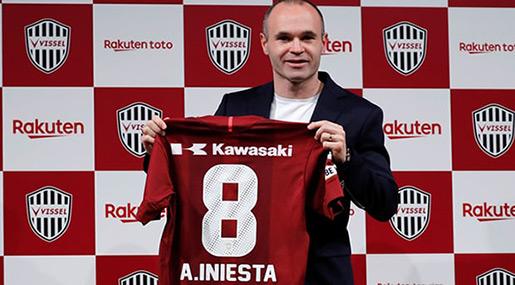 Andrés Iniesta Signs For Japanese Club Vissel Kobe after Leaving Barcelona