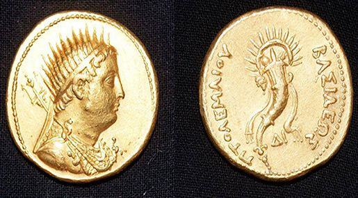 Intriguing Gold Coin, Other Treasures Uncovered in Egypt