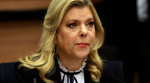 Sara Netanyahu to Be Indicted For Funds Misuse