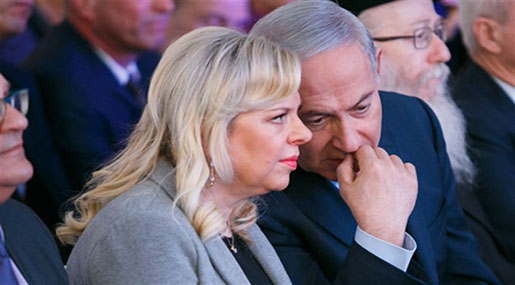 Sara Netanyahu Should Give Back Funds before Her Indictment Be Decided On, AG Says