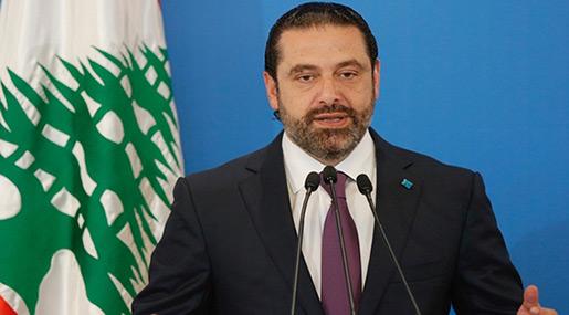 Lebanon PM Hariri Makes 2nd Trip to Saudi Arabia since Shock Resignation