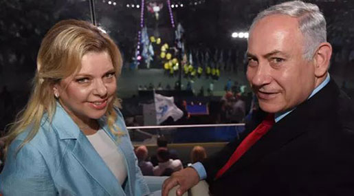 Sara Netanyahu Tries to Pick Fight with Top Husband's Office Official
