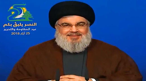 Sayyed Nasrallah's Full Speech on the occasion of the Resistance and Liberation Day 25-5-2018