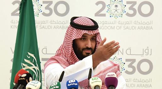 Saudi Arabia's MBS Goes After the Bin Ladens