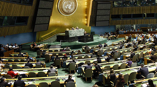 UN General Assembly Meeting on Gaza next Wednesday