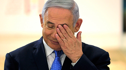 Police Question Bibi on New Evidence in Telecom Corruption Probe