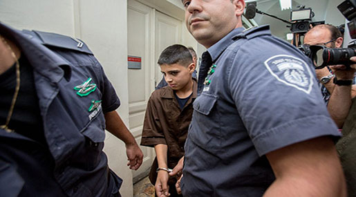 'Israel' Plans to Jail Anyone Filming Its Atrocities