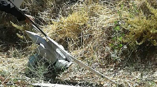 'Israeli' Spy Drone Crashes in SW Syria, 'Israel' Confesses