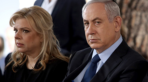Netanyahu's Wife Charged with Fraud