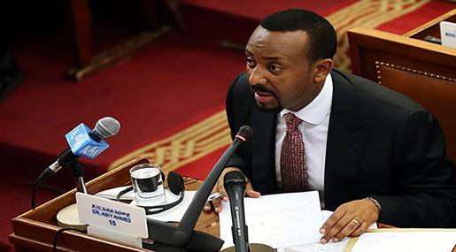 Ethiopia: Explosion as New PM Speaks