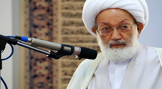 Bahrain Crackdown: Ayatollah Isa Qassim Hospitalized, Regime Arrests His Son, Son-In-Law