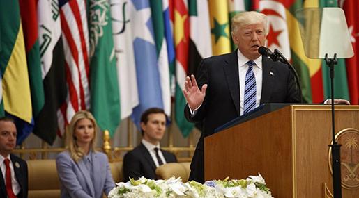 Report: Saudi Arabia, UAE, Egypt, Jordan Back Trump's 'Israel'-Palestine Plan