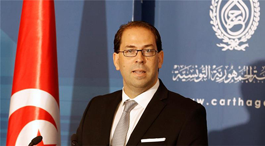 Tunisia New Gov't into Light