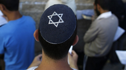 «Israel» from the Inside ... at a Crossroads