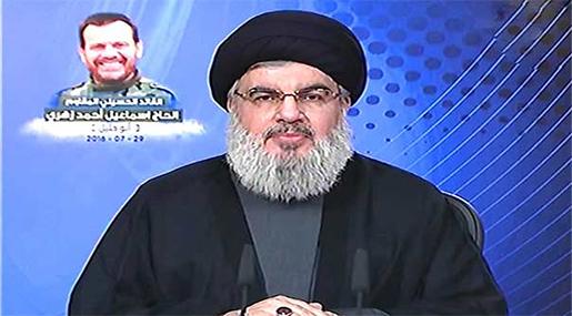 Sayyed Nasrallah's Full Speech on Honorary Festival of Late Leader Ismail Ahmad al-Zahri