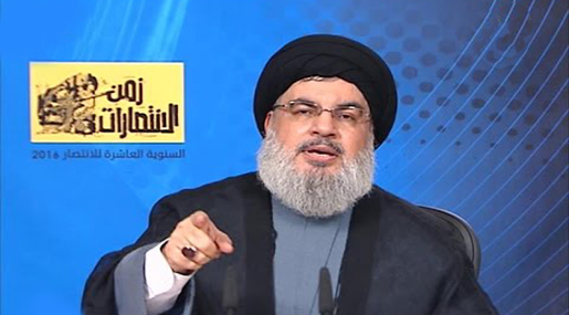 Sayyed Nasrallah: The Future of «Israel» not Long, Our Choice is to Stay in Aleppo, Aoun and Berri our Candidates