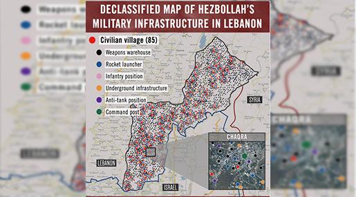 «Israeli» Army Refutes Tweets of Fake Hizbullah Positions Map