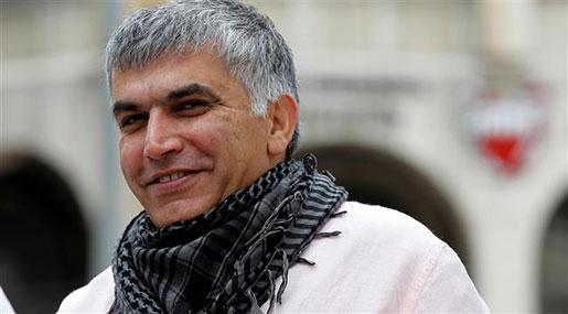 UK Urged to Pressure Al-Khalifa to Release Nabil Rajab