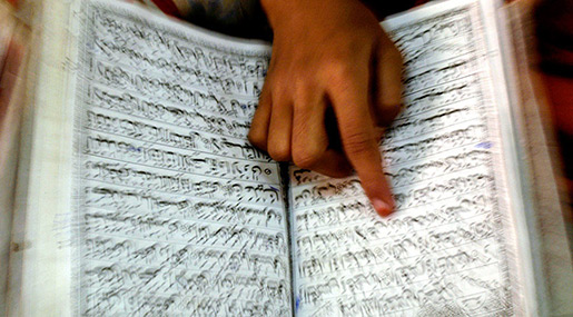 US Islamophobia: Libraries Report Defacement of Qurans Post-Election