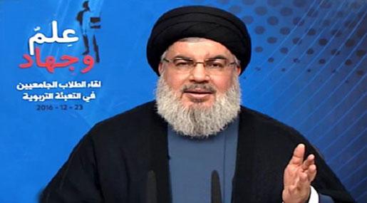 Sayyed Nasrallah's Full Speech Addressing University Students