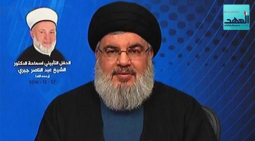 Sayyed Nasrallah's Full Speech During Funeral of Sheikh Abd Nasser Al-Jabri