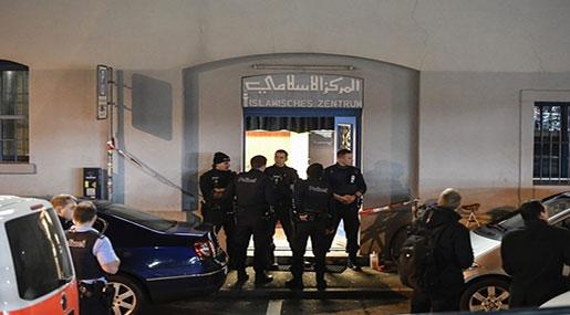 Three Hurt in Shooting at Muslim Prayer Hall in Switzerland