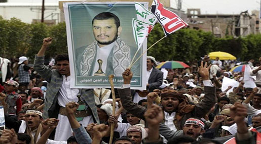Yemeni Parties Support New Government