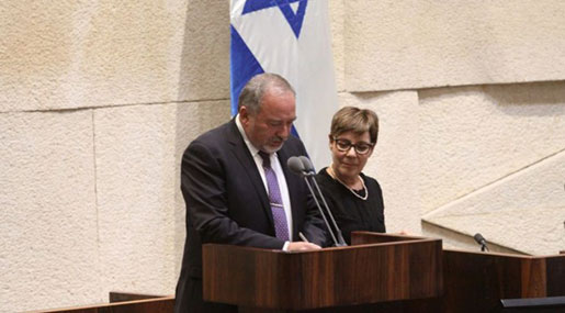 Avigdor Lieberman Officially Sworn in as 'Israeli' War Minister