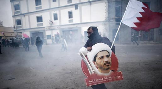 Bahrain Crackdown: Top Court Rejects Release of Opposition Chief